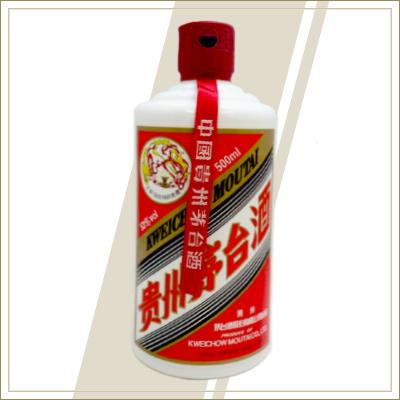 マオタイ酒(芽台酒)